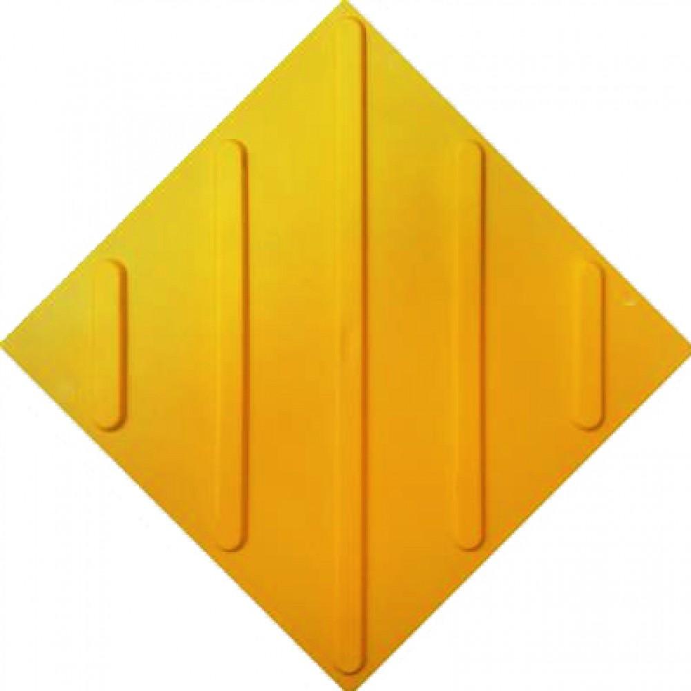 ТАКТИЛЬНАЯ ПЛИТКА ПВХ 300х300 (конус / полоса / диагональ)